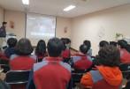 2019.2.18 직원 CPR교육
